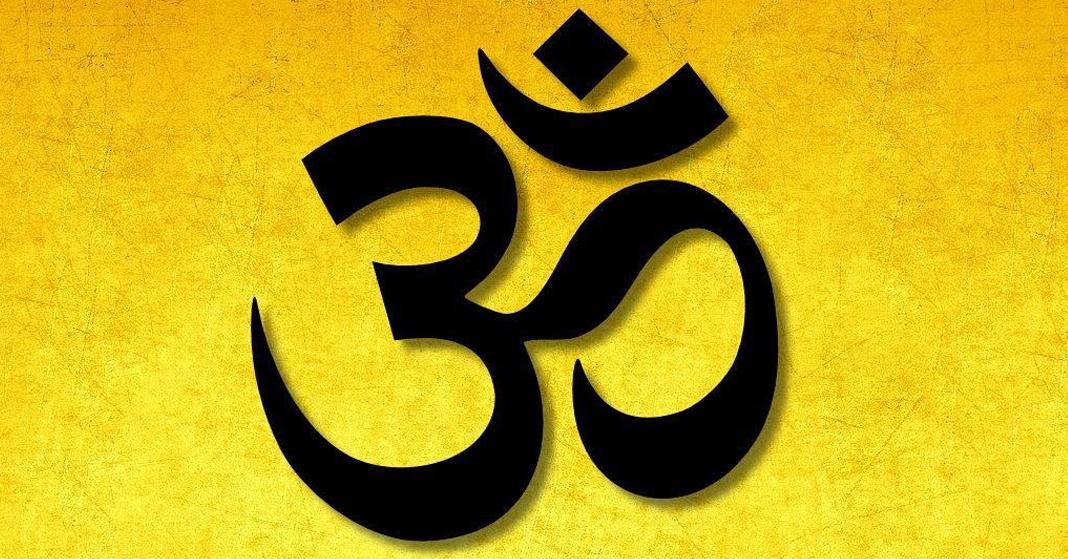 మాండుక్యోపనిషత్ : జీవా గురుకులం వారి సౌజన్యంతో... (ఆడియోతో...)